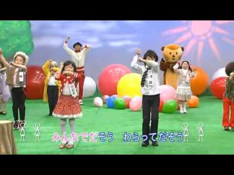 Programa Infantil Japones