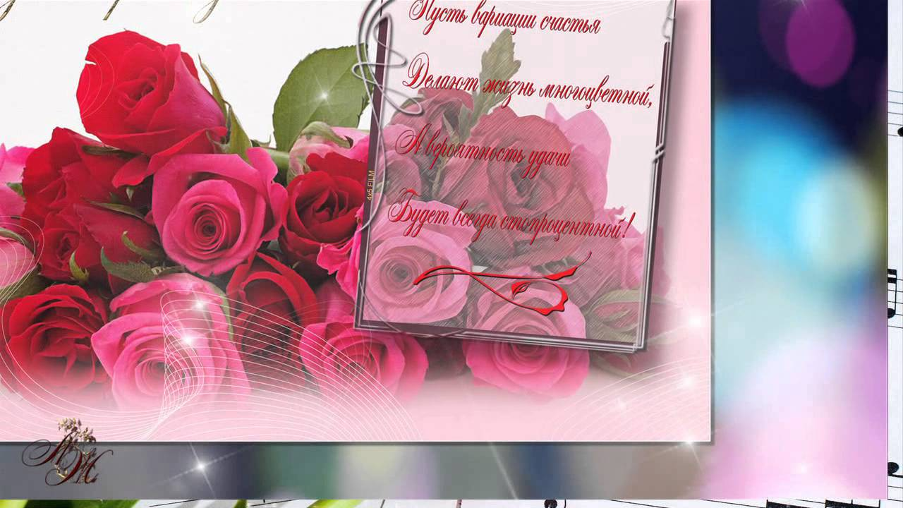 Стиха голосовые поздравления с 23 февраля с именами людей