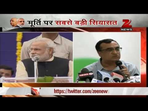 BJP playing vote bank politics: Ajay Maken