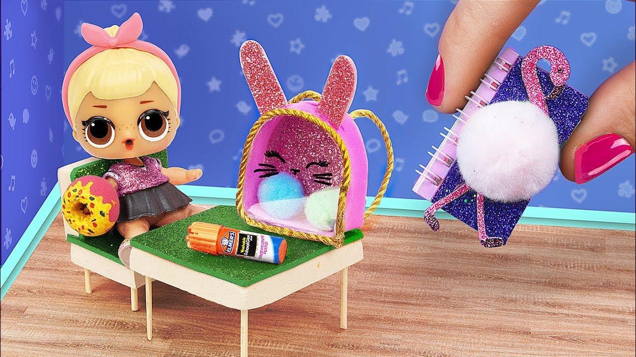 Купить сюрприз лол в шаре, капсуле, чемодане с куклами