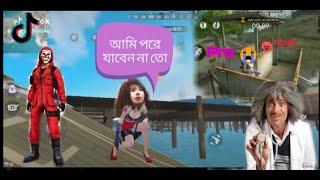 Free fire Funny Tiktok Video Sandy Saha.And Dr Gulati Dialogue. By RAM GAMING