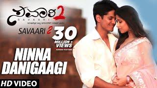 Latest Kannada Songs Ninna Danigaagi Savaari 2 Kannada