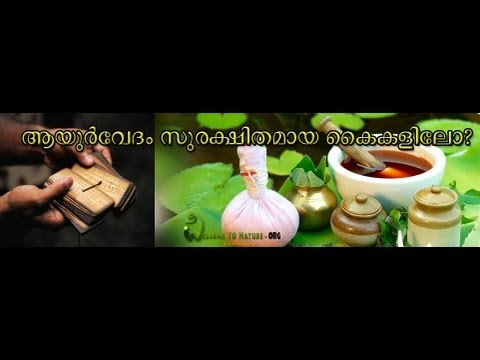 What happened to Ayurveda ? | Mohanan Vaidyar | WelcomeToNature.ORG