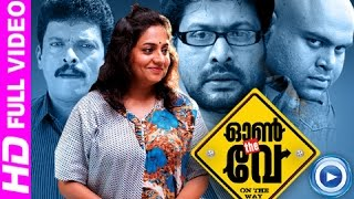 Malayalam Full Movie 2014 New Releases On The Way Watch