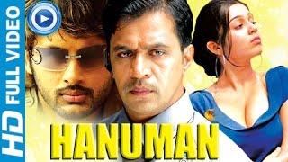 Hanuman - Tamil Full Movie