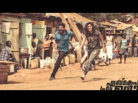 Escape From Uganda 2013 Malayalam Movie Review