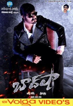 Baadshah Movie Online