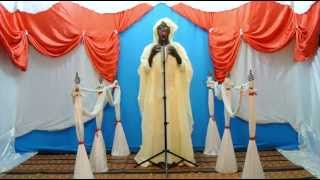 Sadbou Samb | Ya Mouhamad