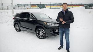 Toyota Highlander 2017.  Антон Воротников.