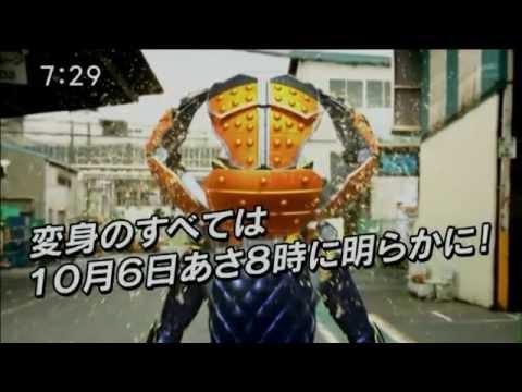 仮面ライダー鎧武/ガイム 予告 Kamen Rider Gaim Trailer