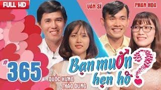 BẠN MUỐN HẸN HÒ | Tập 365 UNCUT | Quốc Hưng - Thảo Dung | Dương Văn Sĩ - Phan Thị Hoa | 120318 💖