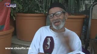 قصة مؤلمة لمسن قضى 31 سنة في السجن يعيش التشرد بأكادير ويناشد الملك لإنقاذه...   |   حالة خاصة