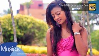 Sithath Ekka (Nopeni Yana Denethin) - Shiron Dilshan
