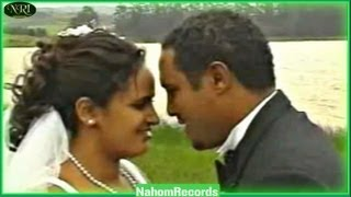 """Mezmur Yohannes - Aregedech Midir """"አረገደች ምድር"""" (Amharic)"""