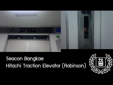 Seacon Bangkae - Hitachi Traction Elevator (Robinson Zone)