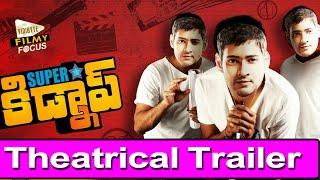 Superstar Kidnap Movie Theatrical Trailer | Nandu | Poonam Kaur | Shraddha Das