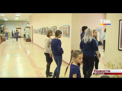 Выставка прикладных работ педагогов и учеников линевской художественной школы открылась в Искитиме
