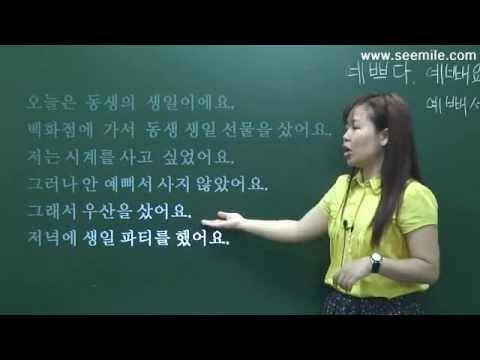 Hình ảnh trong video Hoc Tieng Han So Cap - Bai 03 - Tang Qua Cho