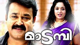Malayalam Full Movie Madambi Mohanlal,Kavya Madhavan
