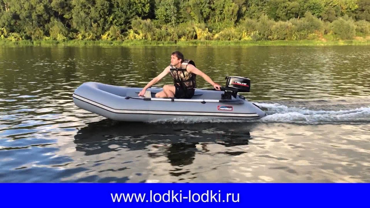 топ лодок 320