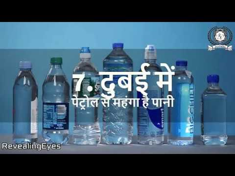दुबई जाने से पहले जान लो ये बातें Truth Of Dubai  Facts Of Dubai Hindi Urdu