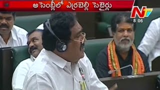Errabelli Dayakara Rao satires leave CM, Assembly in splits