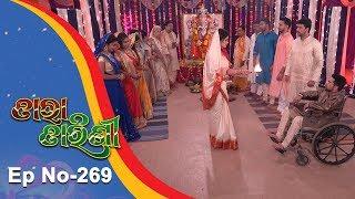 Tara Tarini | Full Ep 269 | 14th Sept 2018 | Odia Serial - TarangTV