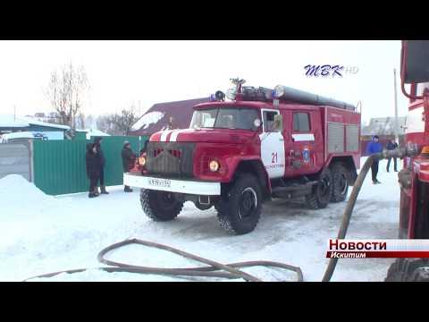 В Искитиме сгорел жилой дом на ул.Дорожной, 29 (ПОДРОБНОСТИ)