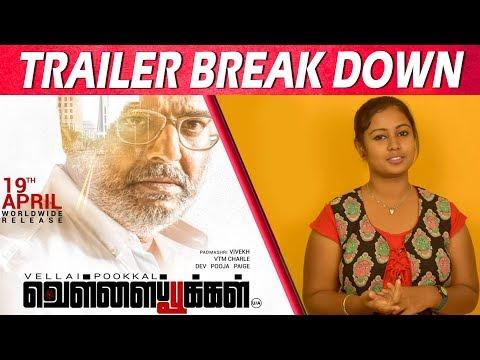 Vellai Pookal Trailer Breakdown - Vivekh - Charle - VJSindhuja - CinebillaTV