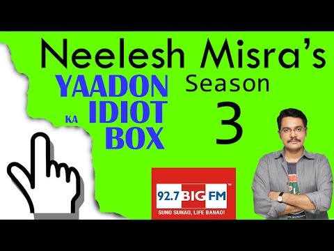 Sahela Re By Yamini Sharma- Yaadon ka IdiotBox with Neelesh Misra Season 3
