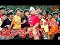 Aa Roje  Movie Comedy Scenes || B 2 B || Brahmanandam || Yashwanth || Soumya || 01