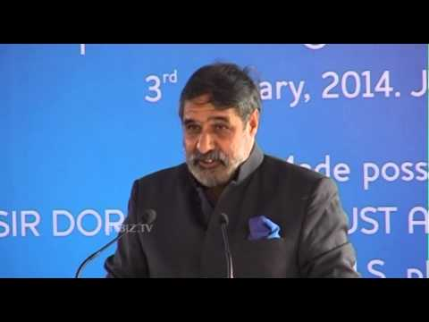 Anand Sharma - Water Health International