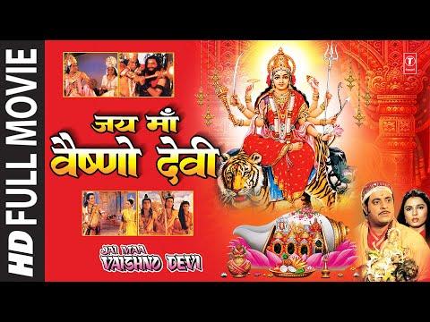 Jai Maa Vaishnavdevi [Film] - Jai Maa Vaishno Devi