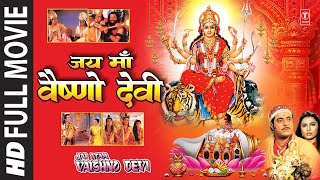 Jai Maa Vaishnodevi Full Movie