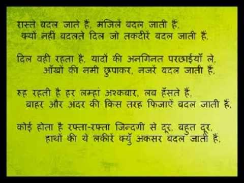 shayari, hindi shayari, sher, romantic shayari, dosti shayari, dard ...