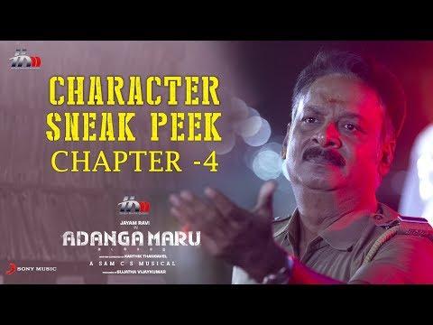 Adanga Maru - Character Sneak Peek 4 - Jayam Ravi - Raashi Khanna