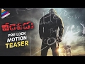 VEEDEVADU Movie Pre Look Motion Teaser - Akhil Akkineni, S..