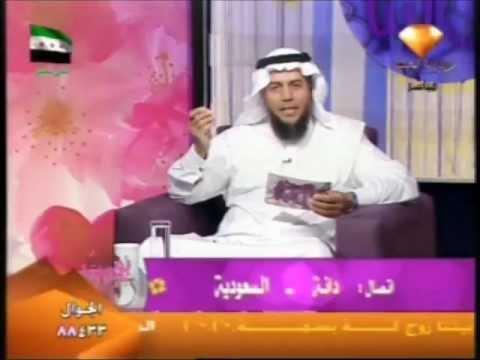 حلقة أنا حرة - بوح البنات - د. خالد الحليبي