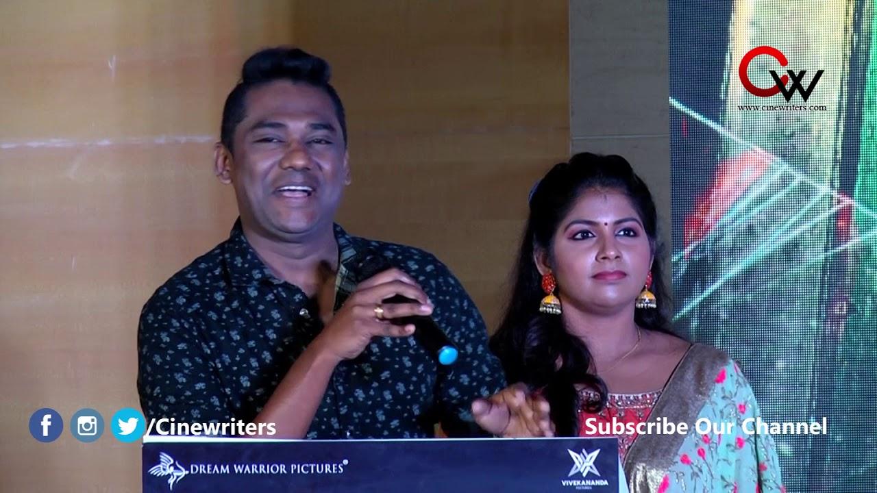 Kaithi Trailer Launch Press Meet | Karthi | Lokesh Kanagaraj | Sam CS | S R Prabhu