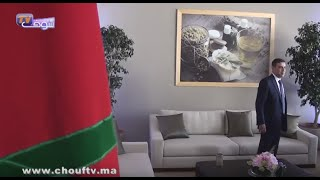 بالفيديو.. كواليس افتتاح النسخة 11 للمعرض الدولي للفلاحة بمكناس |
