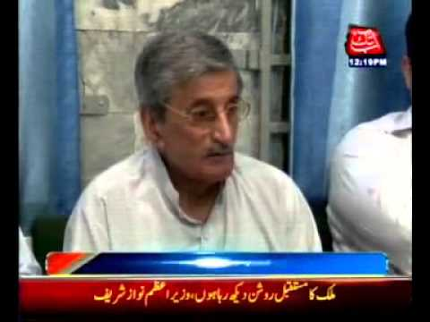 Pakhtun should not go to Jihad  Ghulam Ahmed Bilour -- Breaking News