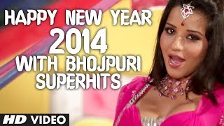 Enjoy Best Of Bhojpuri Video Songs 2013 & A Special Happy