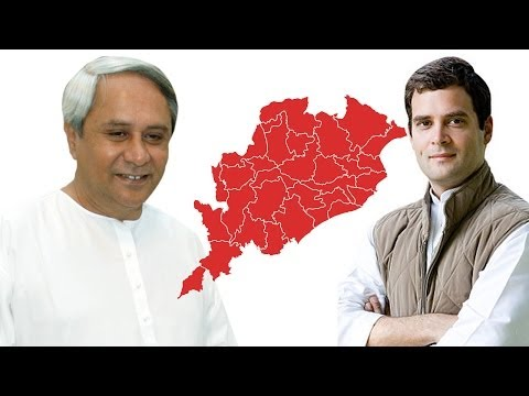 Rahul lashes out at Naveen Patnaik's govt -- Full Speech
