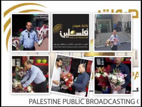 باقة رود/وزارة الصحة /لبرنامج صباحكم رضا