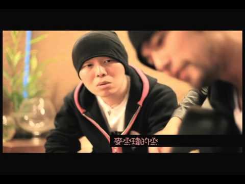 """周杰倫【麥烝瑋 官方完整MV】Jay Chou """"Mai"""" MV"""