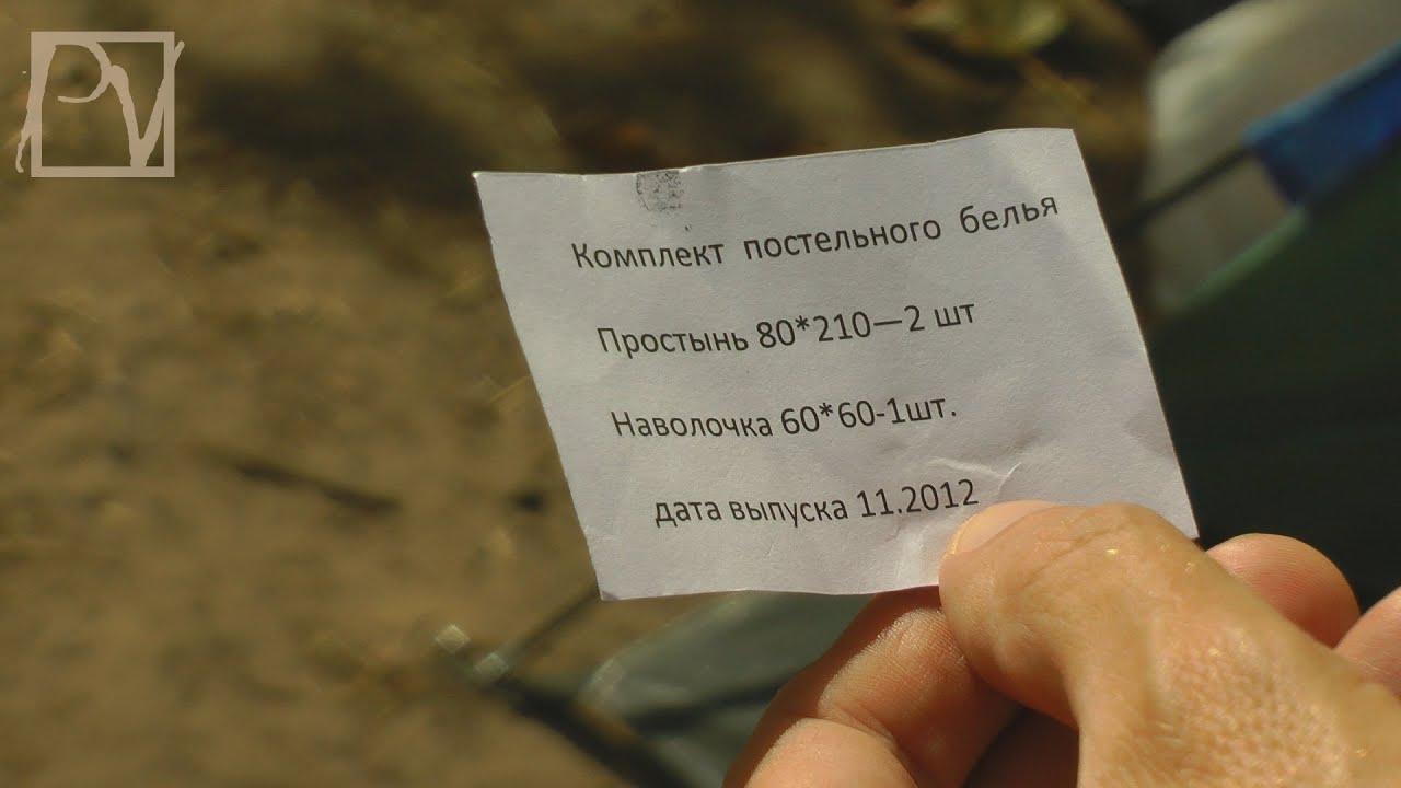 Жижа Жуликов и Воров ложила на всех остальных.