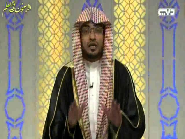 لن تكون عظيم عند الناس حتى تكون عظيم في نفسك ـ الشيخ صالح المغامسي