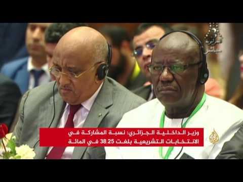 الانتخابات التشريعية بالجزائر