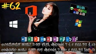 Descargar Office 2013 Para Windows 7 Y 8 Full 32 Y 64