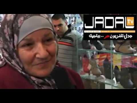 أعراض الناس مش لعبة – فيديو يتسبب في عدة حالات طلاق في القدس